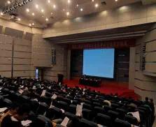 工商大学公务员培训峰会