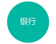銀行龍8國際手機版