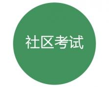 社區龍8國際手機版