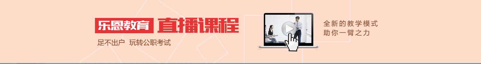 long8龍8國際首頁long8龍8國際 首頁考前培訓