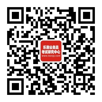 qrcode_for_gh_85fbe125b027_344.jpg